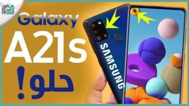 صورة جالكسي اى 21 اس Galaxy A21s | كل شيء عن الهاتف مع الأسعار