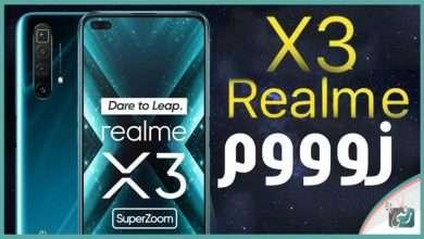 صورة ريلمي اكس 3 سوبر زوم | بكاميرا تصوّر الفضاء Realme X3 SuperZoom