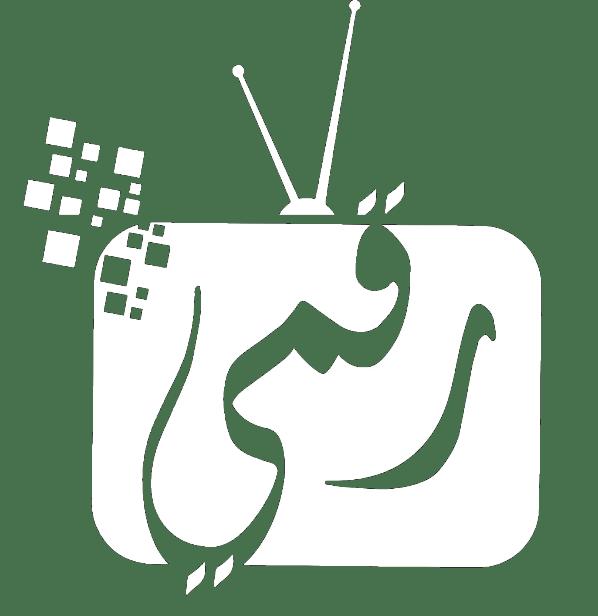رقمي Raqami TV