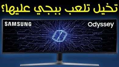 صورة شاشة سامسونج للالعاب اوديسي جي 9 | حلم كل جيمر ببجي ???? Odyssey G9