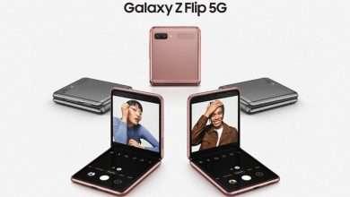 جالكسي زد فليب فايف جي - Galaxy Z Flip 5G   رسميًا السعر والمواصفات
