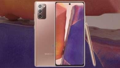 بث مباشر مؤتمر سامسونج Galaxy Unpacked 2020 جالكسي نوت 20 Galaxy Note 20