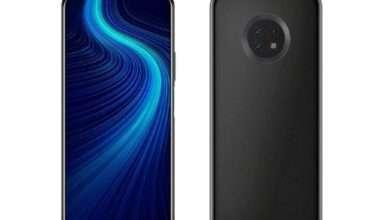 صورة هواوي انجوي 20 بلس Huawei Enjoy 20 Plus قادم بمعالج جديد بدلا من Kirin