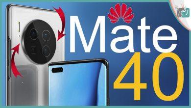 صورة هواوي ميت 40 برو Huawei Mate 40 Pro | أخيرا أول صور للهاتف