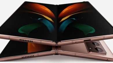 جالكسي زد فولد 2 Galaxy Z Fold 2 السعر والمواصفات