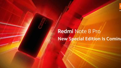 صورة ريدمي نوت 8 برو Redmi Note 8 Pro في صورة تشويقية باللون البرتقالي