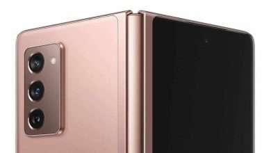 صورة Galaxy Z Fold 2 الكشف عن سعر الهاتف