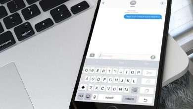 صورة مميزات في لوحة مفاتيح ايفون يجب على كل مستخدم معرفتها