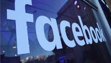 صورة فيسبوك يمدد للموظفين العمل من المنزل حتى العام القادم