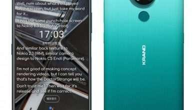 صورة نوكيا Nokia 3.4 تسريبات تكشف عن مواصفات الهاتف