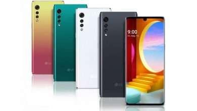 صورة ال جي LG Q92 ومواصفاته كاملة في تسريبات مصورة جديدة