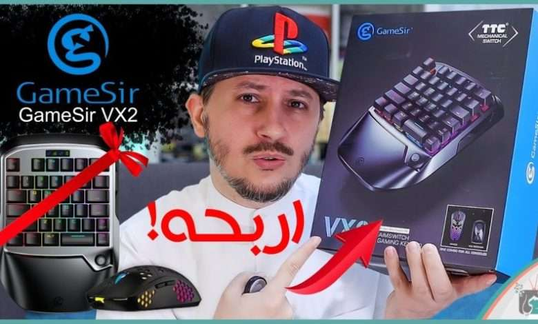 GameSir VX2