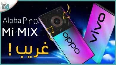 صورة شاومي مي مكس الفا برو Mi Mix Alpha Pro هاتف من المستقبل تسريبات