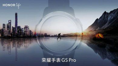 صورة ساعة هونر جي اس برو GS Pro قادمة قريبا بطبقة حماية ثلاثية