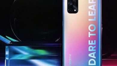 صورة ريلمي اكس 7 – Realme X7 يظهر بتدرجات طيفية في اعلان تشويقي جديد
