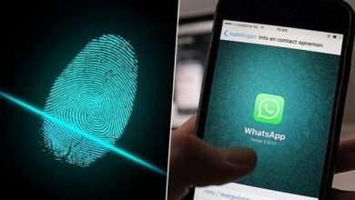 صورة واتساب تخطط لاستخدام ميزة بصمة الاصبع للدخول إلى واتساب ويب