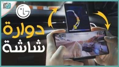 صورة ال جي وينج LG Wing بشاشة دوّارة كل شيء عن الهاتف العجيب