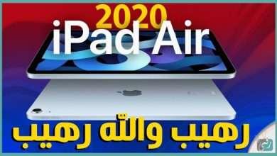صورة ايباد اير 2020 iPad Air رسميا | بمعالج ايفون 12 الجديد