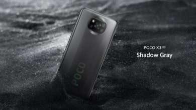 صورة بوكو اكس 3 – Poco X3 رسميًا السعر والمواصفات