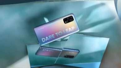 ريلمي تخطط لإطلاق هاتف رائد بمعالج SD 875