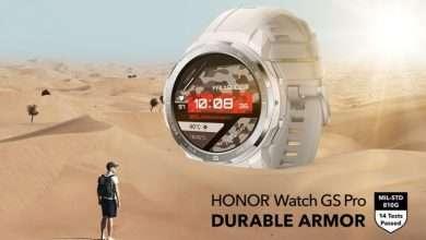 صورة هونر جي اس برو Honor GS Pro ساعة ذكية بروح المغامرة