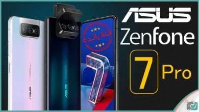 صورة اسوس زين فون 7 برو ZenFone 7 Pro رسميا | بكاميرا دوارة عجيبة