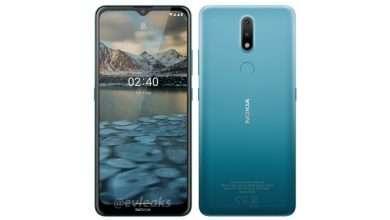 صورة نوكيا 2.4 – Nokia 2.4 تسريب صورة جديدة كشفت عن بعض مميزاته