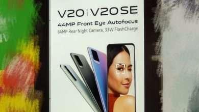 صورة فيفو في 20 اس اي – Vivo V20 SE يظهر في صورة مسربة بعد تأكيد موعد الإطلاق