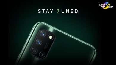 صورة ريلمي 7 برو اس اي Realme 7 Pro SE هاتف جديد للشركة