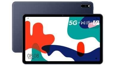 صورة هواوي ميت باد 5 جي Huawei MatePad 5G رسميا في الصين المواصفات و السعر