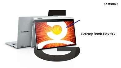 صورة سامسونج تعلن عن Galaxy Book Flex 5G رسميًا