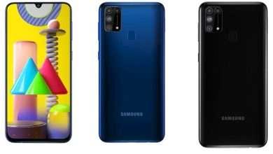صورة سامسونج تستعد لتقديم عائلة Galaxy F الجديدة بأسعار اقتصادية