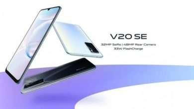 فيفو تعلن رسميًا عن الهاتف Vivo V20 SE