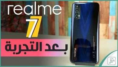 مراجعة ريلمي 7 - Realme 7   ورأينا الصريح في الهاتف #رأي_رقمي