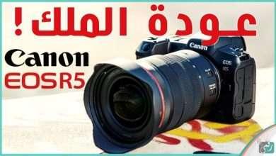 كاميرا Canon EOS R5