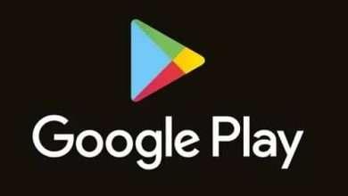 صورة جوجل تزيل أدوات حظر الإعلانات من متجرها الإلكتروني
