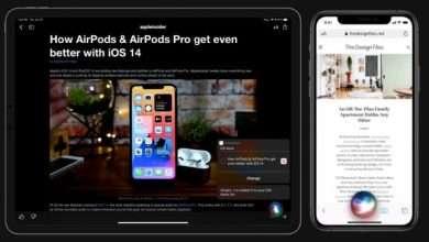 ابل تطلق نسخة iOS 14.2 للمطورين