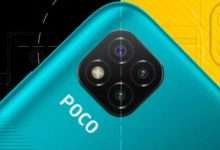 صورة بوكو سي 3 – Poco C3 الإصدار المعاد تسميته من Redmi 9C يظهر في فيديو تشويقي جديد