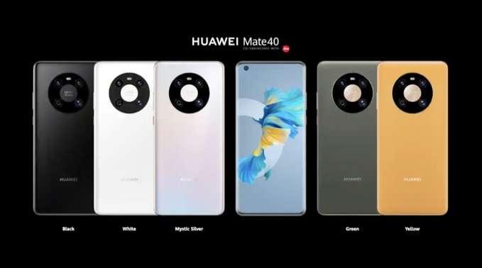 سلسلة هواوي ميت 40 - Huawei Mate 40 ستحصل على ميزة الدفع الذكي