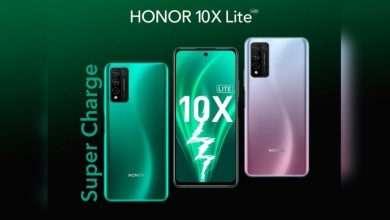 صورة Honor تطلق جهازها الجديد Honor 10X Lite بتصميم عصري