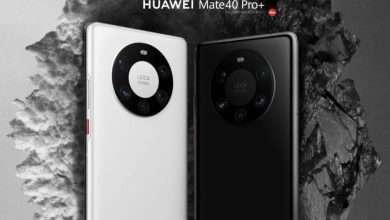 صورة هواوي ميت 40 برو بلس +Huawei Mate 40 Pro رسميا المواصفات والسعر