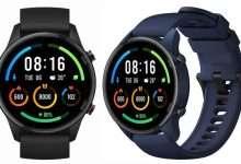 صورة ساعة شاومي الذكية Mi Watch Color Sports الإصدار الخاص قادم بميزة دعم 117 نمط رياضي