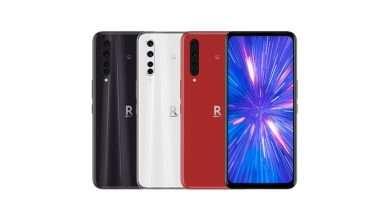 شركة Rakuten اليابانية تطلق هاتفًا بكاميرا أسفل الشاشة