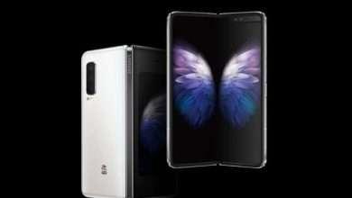 صورة سامسونج جالكسي دبليو 21 5 جي – Samsung Galaxy W21 5G موعد إطلاق الهاتف القابل للطيّ رسميًا
