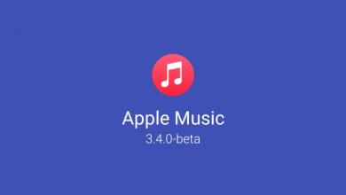 صورة إعلان إصدار Apple Music 3.4 الآن على أندرويد