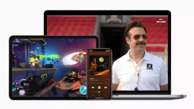 صورة Apple One – كيف يمكنك الاشتراك الآن