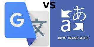 مقارنة بين تطبيق ترجمة Google وتطبيق ترجمة Bing