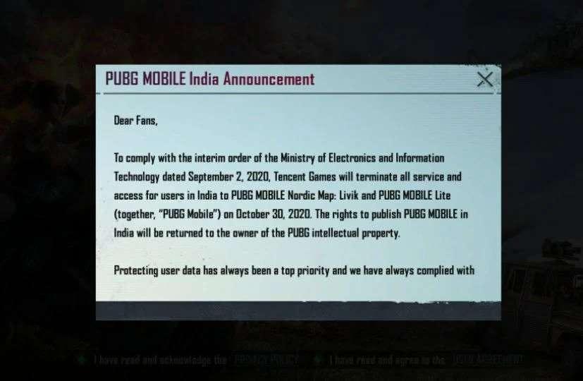 قرار حظر تطبيق ببجي موبايل PUBG Mobile في الهند رسميًا
