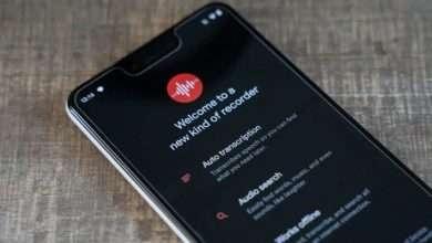 صورة تطبيق Recorder على هواتف بكسل يحصل على ميزة تعديل المقاطع الصوتية ومزايا أخرى رائعة
