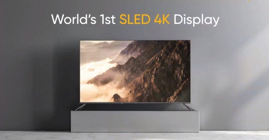 مكبر صوت SLED 4K